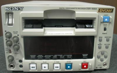 picture of DSR-1500A
